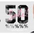 FIBO Sale bei MyProtein mit 40% Gutschein