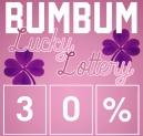 BUMBUM Gutschein ⇒ 30% auf Everyday