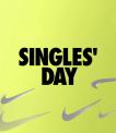 Nike Gutschein für 22% auf alles