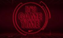 30% Rabatt bei Nike
