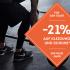 15% Gutschein für Dress-for-less