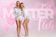 BUMBUM Gutschein -> 25% Rabatt auf Underwear